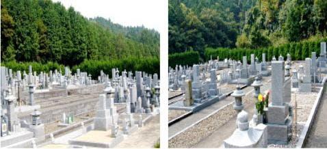 白毫寺霊園