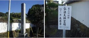 長慶寺の画像