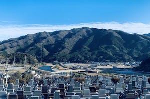 木上墓苑(納骨堂、永代供養付き一般墓、一般墓)の画像