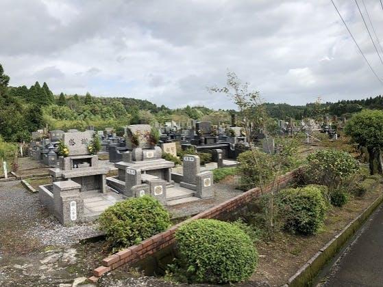 小山田霊苑