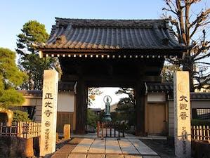 赤羽岩淵浄苑の画像