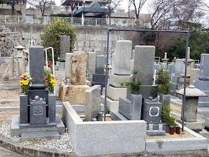 高松市 摺鉢谷墓地の画像