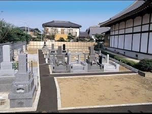 遍照院墓苑の画像
