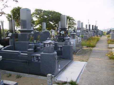 般若寺みなと台墓地