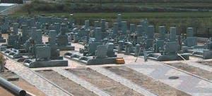 やすらぎ墓地 高松の画像