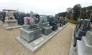 磐田市駒場霊園の画像