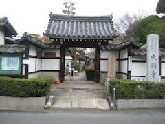 成願寺墓地の画像