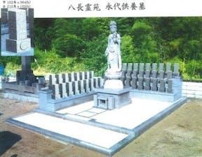 長柳寺霊苑の画像