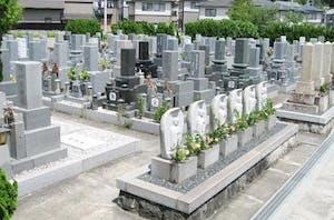 伊保崎公園墓地の画像