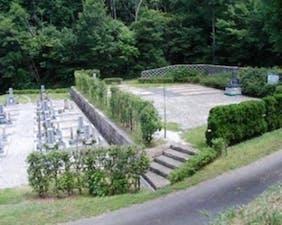 清陰寺霊園の画像