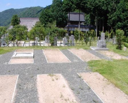 清陰寺霊園