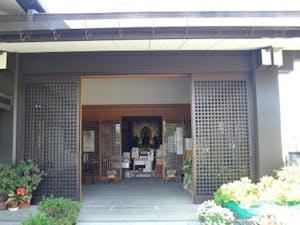 豊島染井浄苑の画像