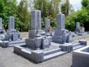 法流寺墓園