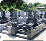 西光寺墓地