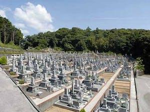 第六・南国公園墓地の画像