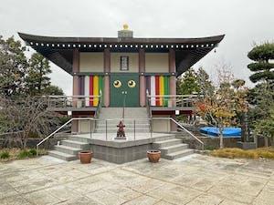 瑞応寺の画像