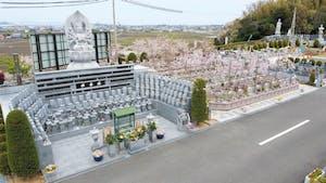 羽ノ浦ロイヤルパークの画像