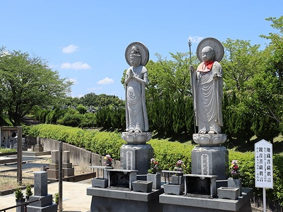 第3期 鉢ヶ峯 聖徳寺墓地