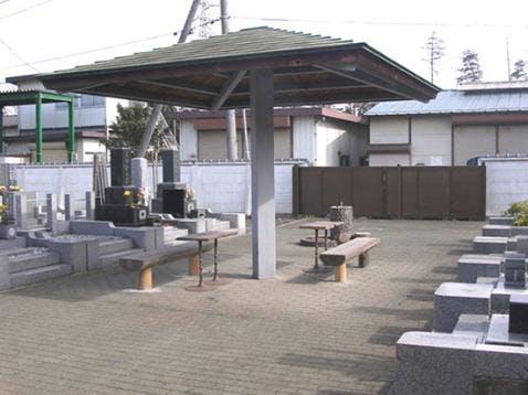 新所沢聖地霊園