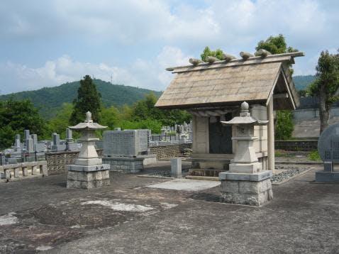 西条中央墓苑