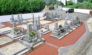 オアシス墓苑 大門の画像