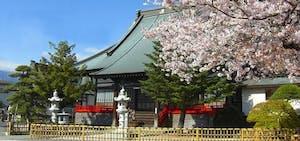 栄久山妙善寺の画像