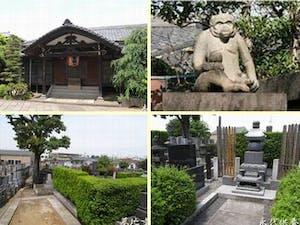 松源寺墓苑の画像