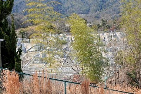 安佐太陽霊園