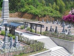 メモリアルパーク酒生浄苑の画像