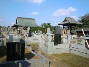 来迎寺墓苑の画像