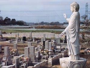 浄国寺墓苑の画像
