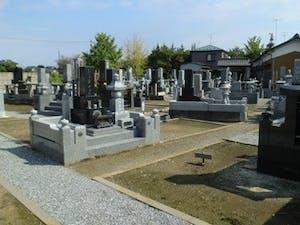正覚寺墓苑の画像