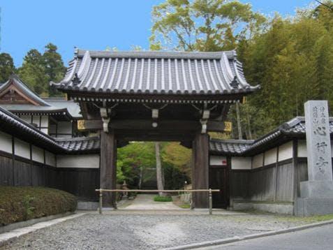 心行寺墓地