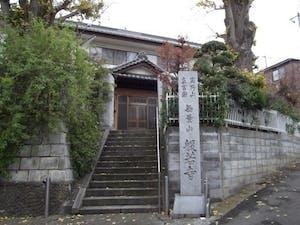 般若寺の画像