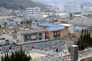 海田太陽霊園の画像