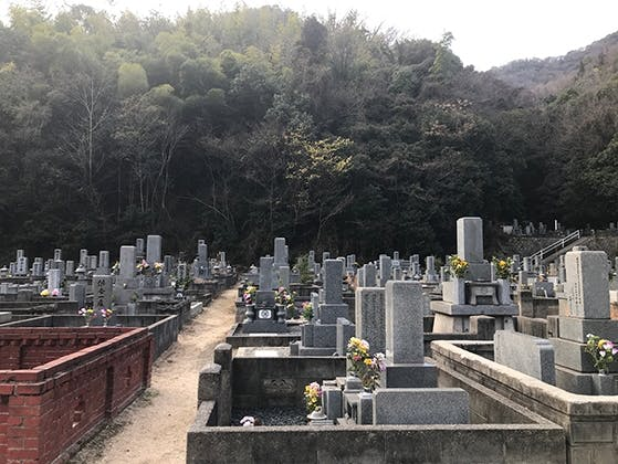 呉二河太陽霊園