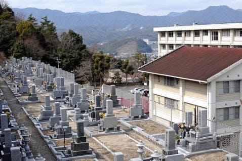 高取南太陽霊園