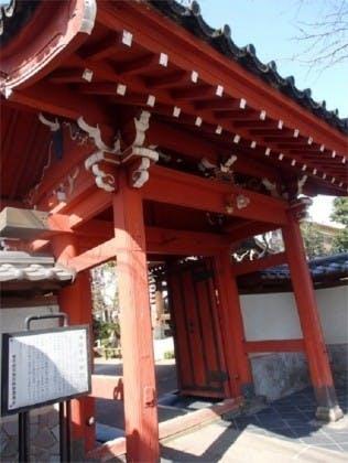 海福寺墓苑