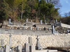 倉敷中央太陽霊園の画像