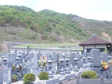姫路東太陽霊園