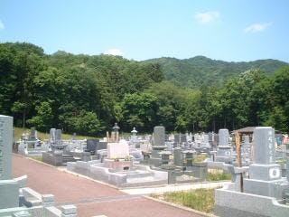 多気山霊園