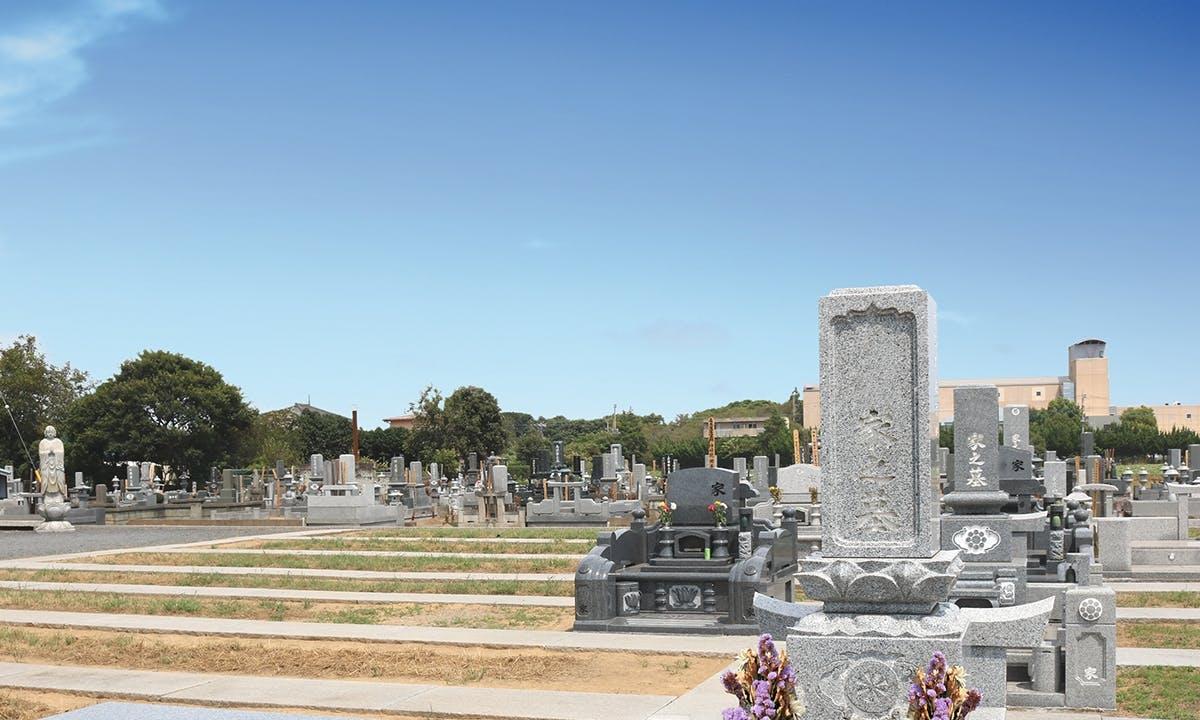白鳥の里墓苑
