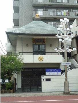 江北山 清水寺 和光苑