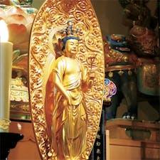 瑞龍寺 納骨堂『安心院』の画像