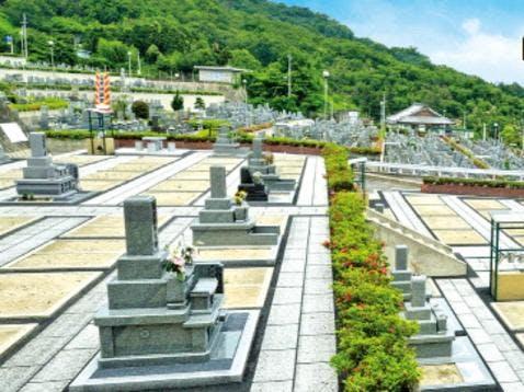 広島墓苑[三宅]