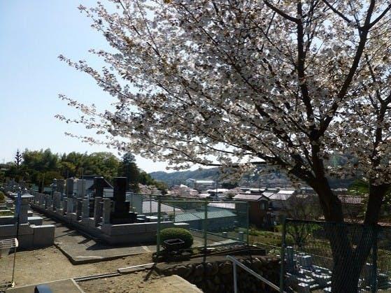 秋川薬師霊苑