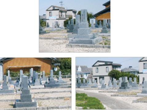さくら台共同墓地
