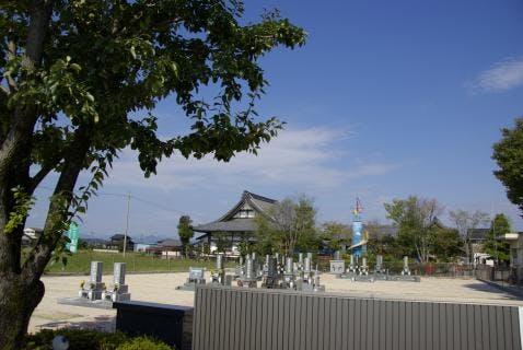 明応寺墓苑