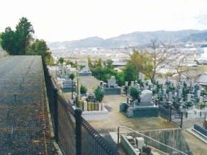 大安寺霊苑の画像