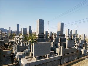 西条市営 国安松之上墓地の画像